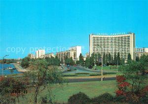 AK / Ansichtskarte Kiev Slavutich Hotel Kiev