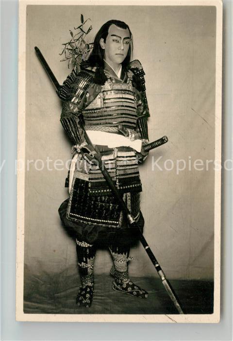 AK / Ansichtskarte Japan Samurai Japan