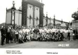 AK / Ansichtskarte Tokyo Japan Gray Line Gruppenfoto Tokyo
