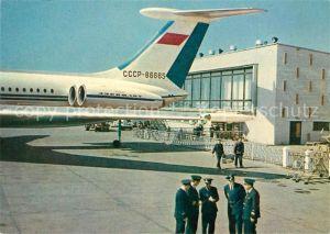 AK / Ansichtskarte Flugzeuge_Zivil Aeroflot Khabarovsk Airport  Flugzeuge Zivil