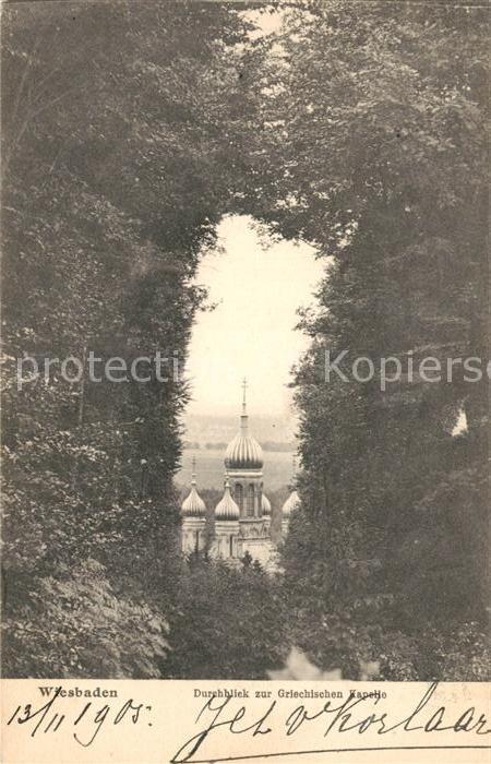 AK / Ansichtskarte Wiesbaden Durchblick zur Griech Kapelle Wiesbaden