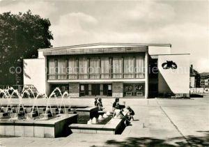 AK / Ansichtskarte Bautzen Deutsch Serbisches Volkstheater Bautzen