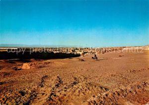 AK / Ansichtskarte Nefta Vaduta del paese Nefta