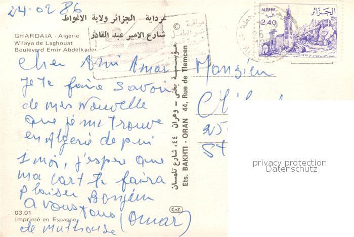 AK / Ansichtskarte Ghardaia Boulevar Emir Abdelkader Ghardaia 1