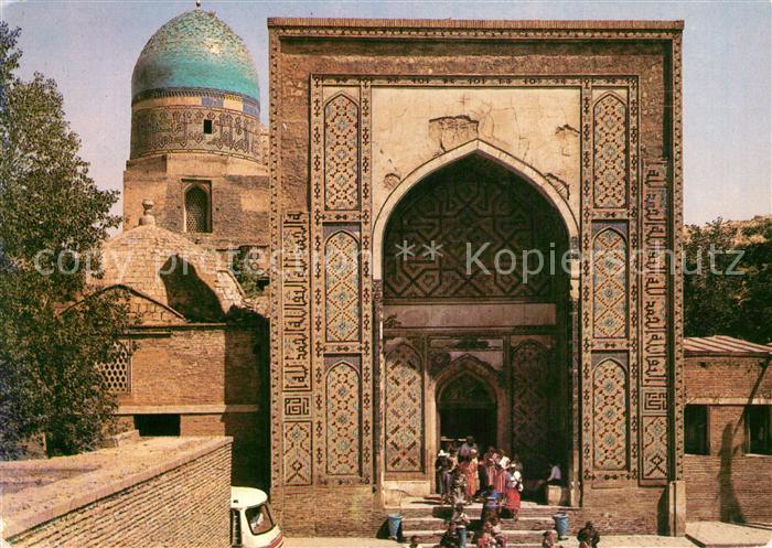 AK / Ansichtskarte Samarkand Tor Samarkand