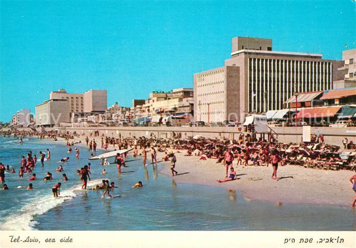 AK / Ansichtskarte Tel_Aviv Sea side Tel_Aviv 0