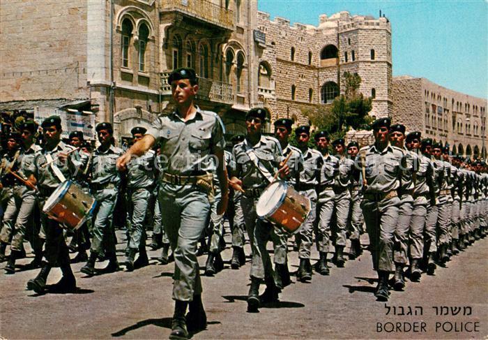 AK / Ansichtskarte Herzlia Detachment of Border Police Independance Day Parade Herzlia 0