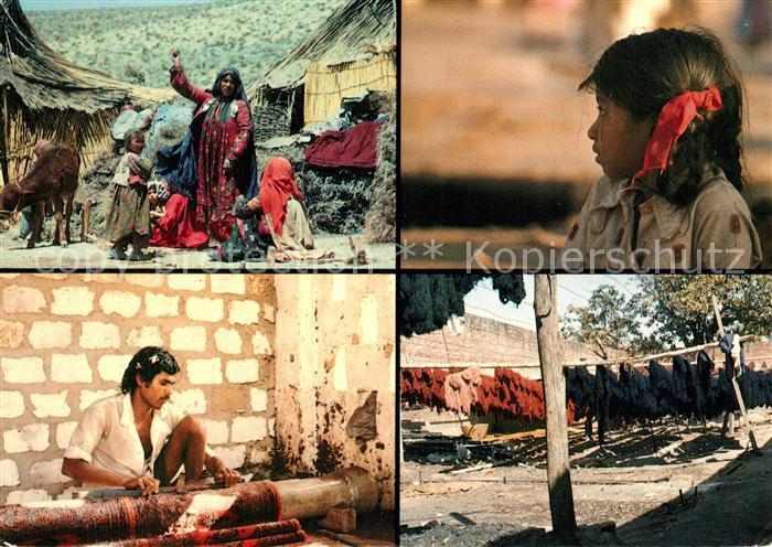 AK / Ansichtskarte Lahore Mutter mit Kindern Teppichknuepfer Handwerk Lahore