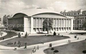 AK / Ansichtskarte Bucuresti Sala Palatului R.P.R. Bucuresti