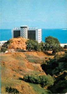 AK / Ansichtskarte Tunis Hotel Almicar Tunis