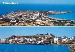 AK / Ansichtskarte Paleochora Ansicht vom Meer aus Fliegeraufnahme Paleochora
