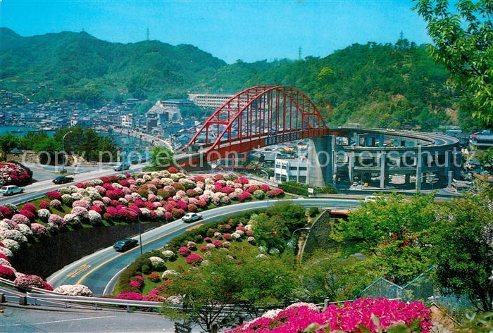 AK / Ansichtskarte Ondorhaan Bridge at Kure Ondorhaan