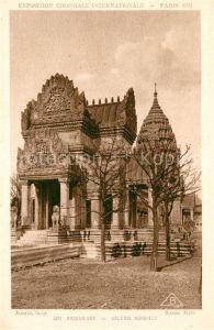 AK / Ansichtskarte Exposition_Coloniale_Internationale_Paris_1931 Angkor Vat Galerie Nord Est Exposition_Coloniale
