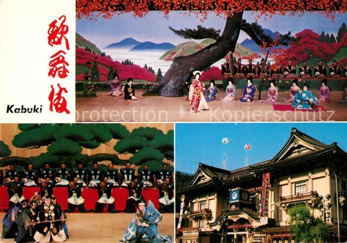 AK / Ansichtskarte Tokyo Kabuki plays at the Kabuki Theater Tokyo