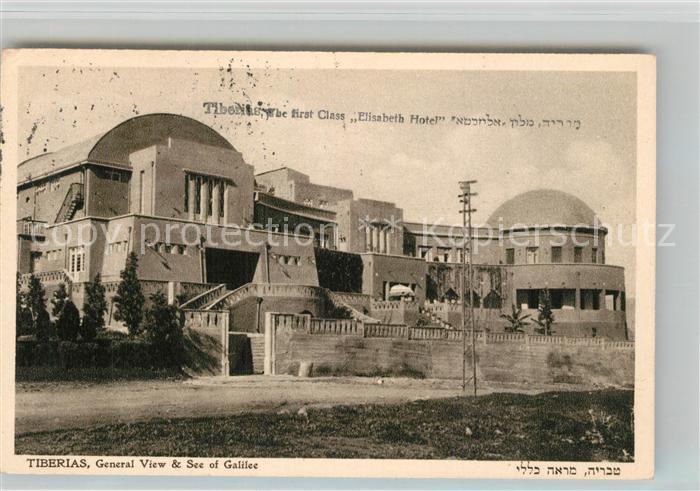 AK / Ansichtskarte Tiberias Elisabeth Hotel Tiberias
