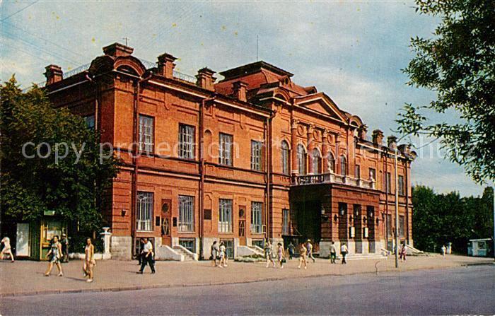AK / Ansichtskarte Ufa Staatstheater Ufa