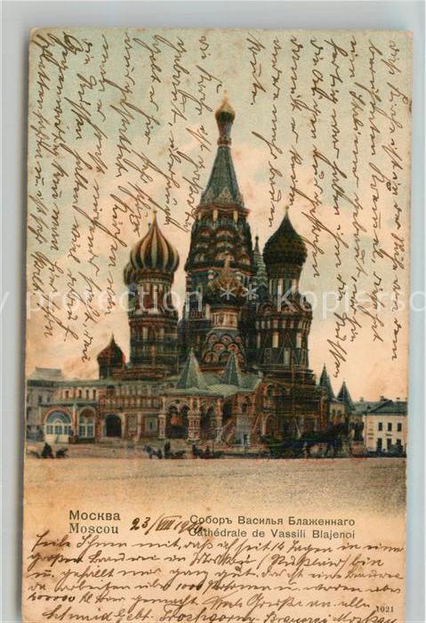 AK / Ansichtskarte Moskau_Moscou Cathedrale de Vassili Blajenoi Moskau Moscou