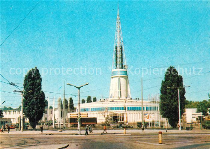 AK / Ansichtskarte Poznan_Posen Miedzynarodowe Targi Poznanske glowne wejscie Poznan Posen