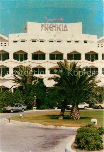 AK / Ansichtskarte Hammamet Hotel Phenicia Hammamet