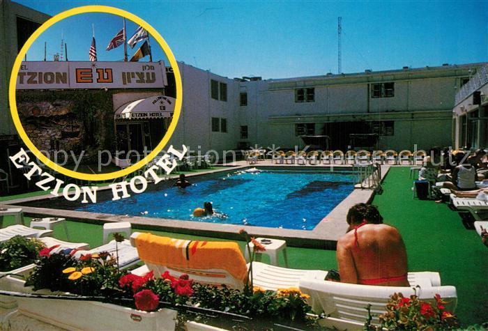 AK / Ansichtskarte Eilat Etzion Hotel Swimmingpool Eilat