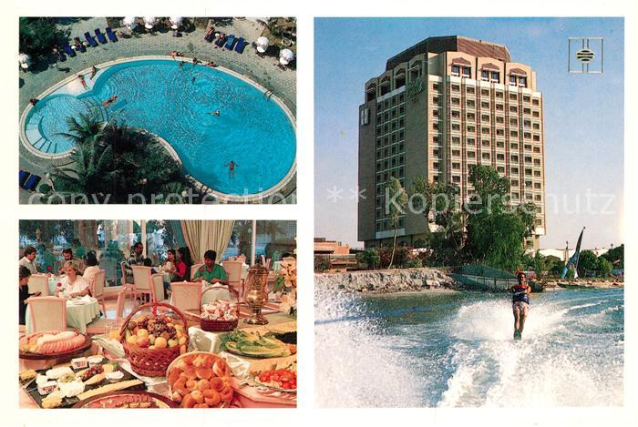 AK / Ansichtskarte Sharjah_ Hotel Holiday International Swimming Pool Restaurant Fruehstuecksbuffet Wasserski Sharjah_