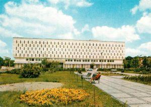 AK / Ansichtskarte Lublin Biblioteka Uniwersytecka Lublin