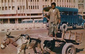 AK / Ansichtskarte Karachi Donkey Cart Karachi