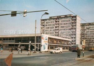 AK / Ansichtskarte Lodz Osiedle mieszkaniowe Dabrowa Lodz