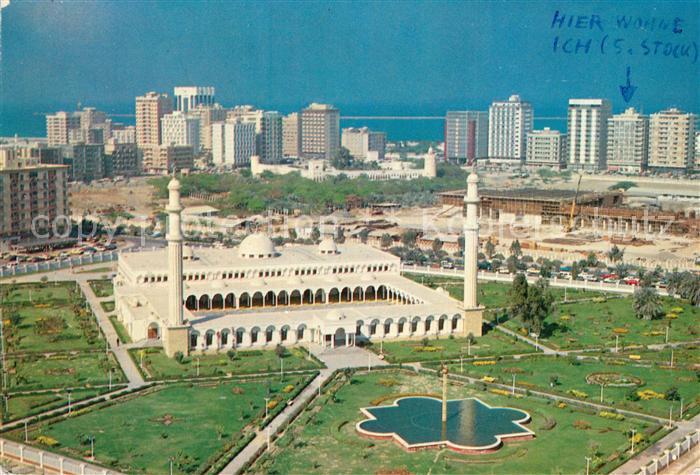 AK / Ansichtskarte Abu_Dhabi Grand Mosque Fliegeraufnahme Abu_Dhabi