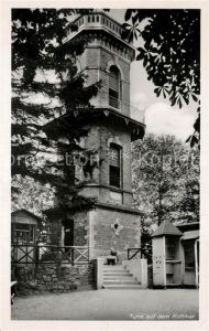 AK / Ansichtskarte Kottmar Kottmarbaude Turm Kottmar