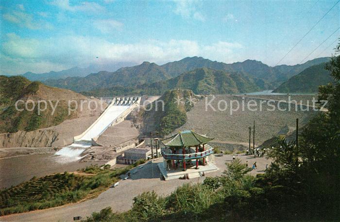 AK / Ansichtskarte Taoyuan Sight of Shihmen Dam Taoyuan