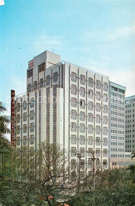 AK / Ansichtskarte Taipei Kenthotel Taipei