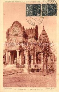 AK / Ansichtskarte Exposition_Coloniale_Paris_1931 Angkor Vat Galerie Nord Est