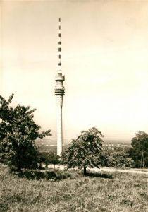 AK / Ansichtskarte Dresden Fernseh  und UKW Turm Dresden