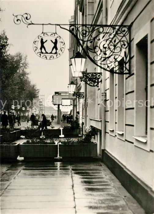 AK / Ansichtskarte Dresden Strasse der Befreiung Dresden