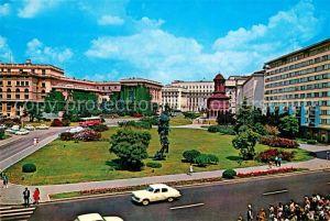AK / Ansichtskarte Bukarest Palace Square Bukarest