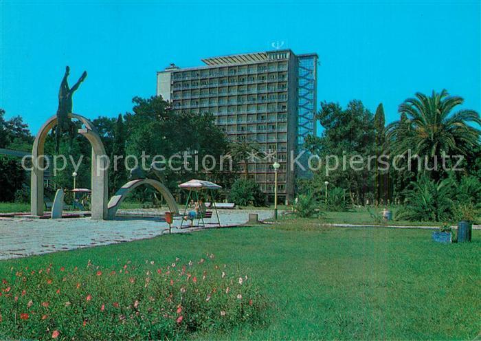 AK / Ansichtskarte Gagra Hotel Puzunda Gagra