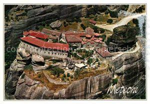 AK / Ansichtskarte Meteora Fliegeraufnahme Warlaam Kloster Meteora