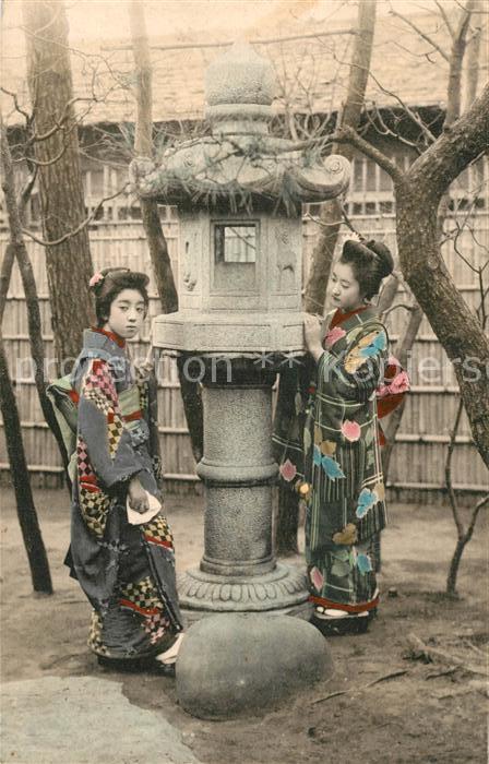 AK / Ansichtskarte Japan Geishas Japan