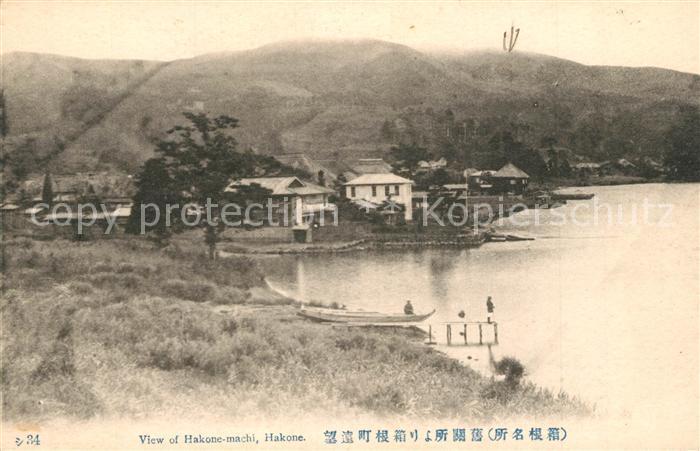 AK / Ansichtskarte Hakone View of Hakone machi Hakone