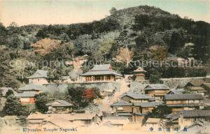 AK / Ansichtskarte Nagasaki Kiyomiza Temple Nagasaki