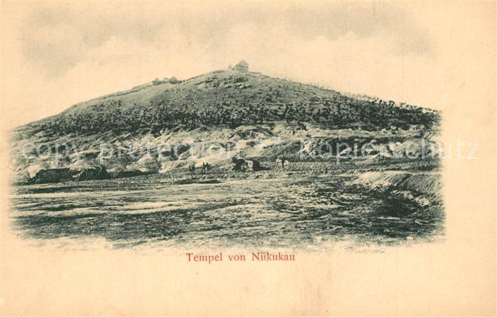 AK / Ansichtskarte Japan Tempel von Nuekukau Japan