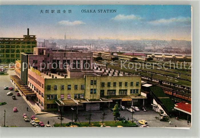 AK / Ansichtskarte Osaka Osaka Station Osaka