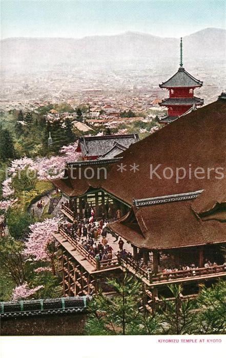 AK / Ansichtskarte Kyoto Kiyomizu Temple Kyoto
