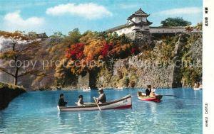 AK / Ansichtskarte Himeji Castle Himeji