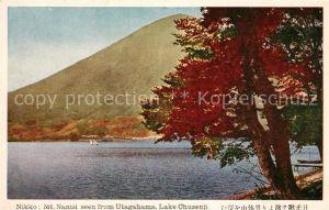 AK / Ansichtskarte Nikko Mount Nantai from Utagahama Lake Chuzenji Nikko