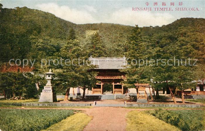 AK / Ansichtskarte Shizuoka Rinsaiji Temple Shizuoka