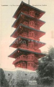 AK / Ansichtskarte Laeken La Tour japonnaise Chinesischer Turm Laeken