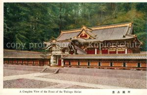 AK / Ansichtskarte Nikko Complete View of front of the Toshogu Shrine Nikko
