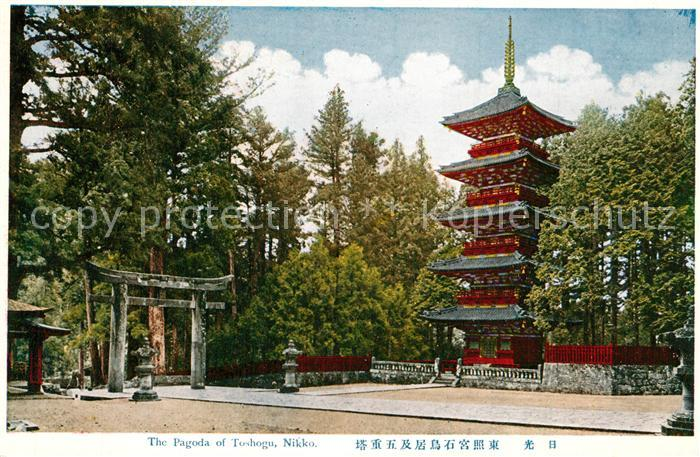 AK / Ansichtskarte Nikko The Pagoda of Toshogu Nikko